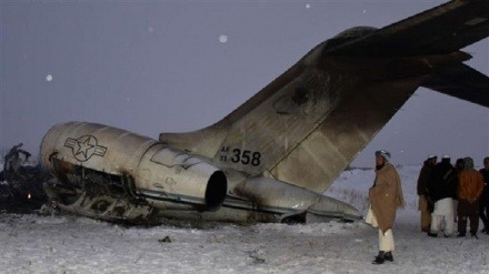 Taliban repel Afghan forces' attempt to reach US spy plane crash site