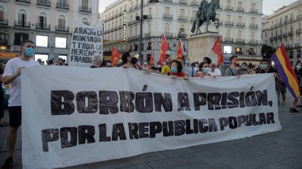 Protesters in Spain call for end to monarchical rule